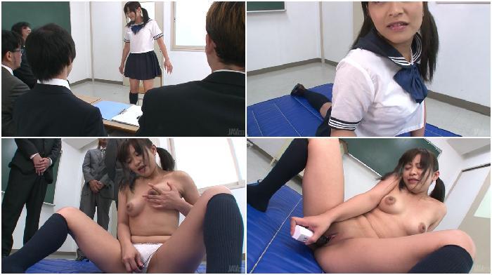 10983 Aika Hoshino