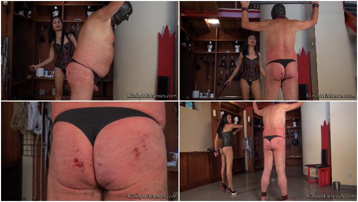 the whipping slave complete hd