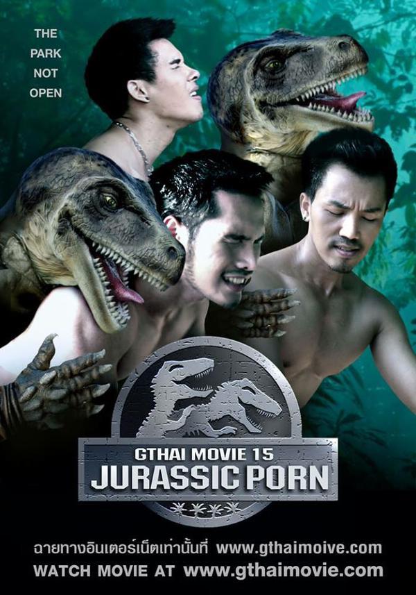 GTHAI MOVIE 15 – Jurassic Porn