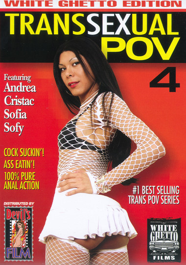 Transsexual POV 4 (2005)