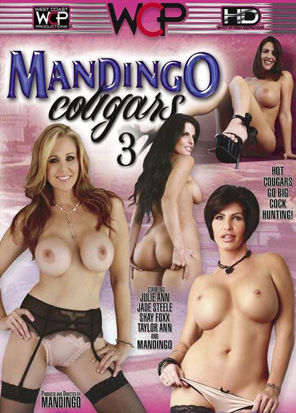 Mandingo's Cougars 3 (2014)