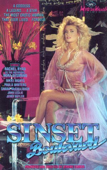 Sinset Boulevard (1987)