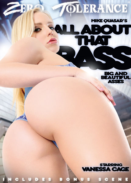 All About That Bass (2015) - Vanessa Cage, Karmen Karma