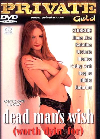 Private Gold 20 - Dead Man's Wish (1997)