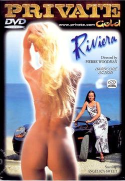 Riviera 1 (2000)