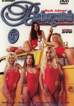 Babewatch 5 (1996)