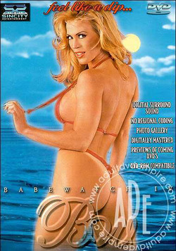 Babewatch 4 (1995)