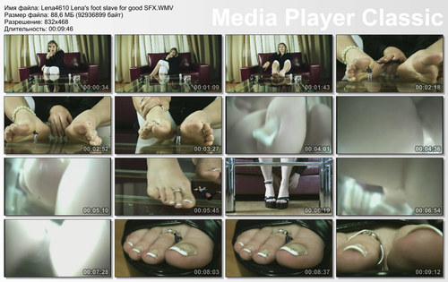 Lena's foot-slave for good! SFX