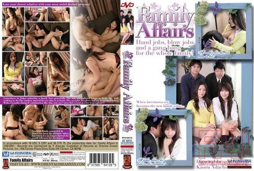секс кино японки