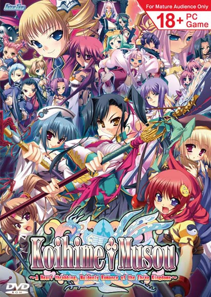 MG009 1 - Koihime Musou ~A Heart-Throbbing, Maidenly Romance of the Three Kingdoms~ [English Version]