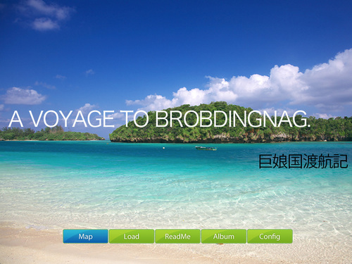 A Voyage to Brobdingnag [English Voice Acting]