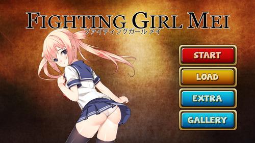 FIGHTING GIRL MEI [Umai Neko] - XXX GAME