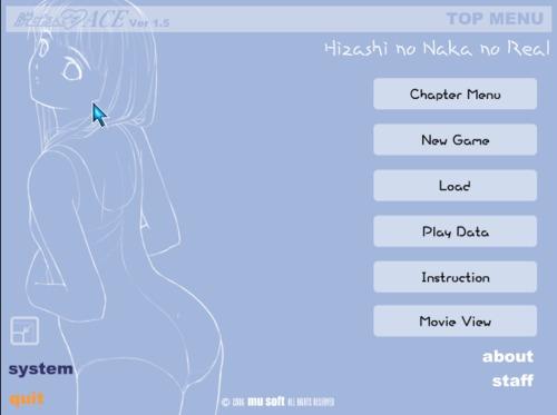 Hizashi no Naka no Real [mu soft] [English Version]