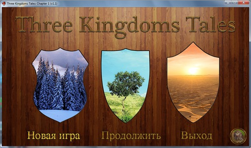 Three Kingdoms Tales: Chapter 1 [v1.1] (Rinba Games)