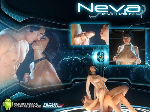 Neva (Virtual Lust) [2016]