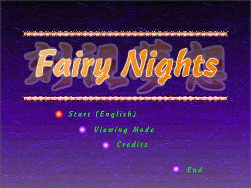 2015 09 18 011245 m - [Milky House] Fairy Nights [English Version]