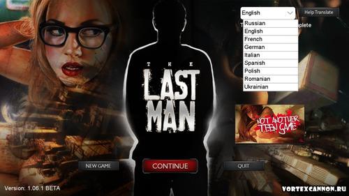 Last Man [1.22.1]