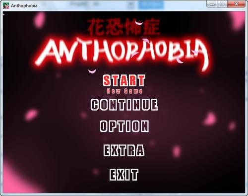 Anthophobia V1.00 (Sourjelly) [2015]