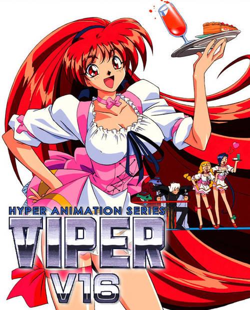 296624 front m - Viper-V16 Rise [English, Italian, Japanese, German, Spanish]