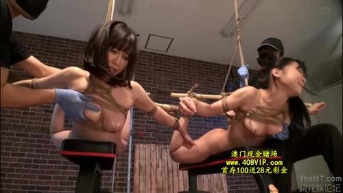 Shinoda Yuu, Ayane Haruna – MASOTRONIX