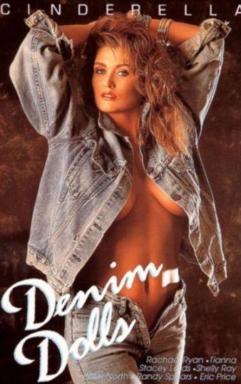 Denim Dolls (1990) - Rachel Ryan, Debi Diamond