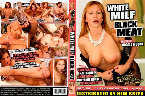 White wife taking black meat at HomeMoviesTubecom