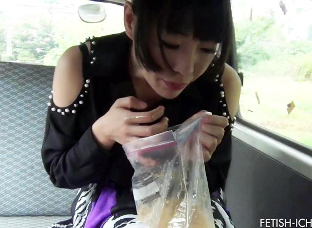 Fetish-Ichiban - Asian - Vomit in Car [FullHD 1080p]