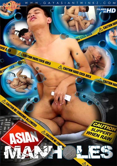 Asian Manholes (2014) - Gay Movies