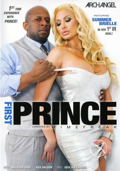 First Prince (2015) - Prince Yahshua, Summer Brielle
