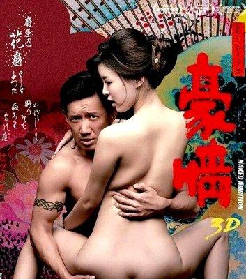 watch chinese erotic movies № 71986