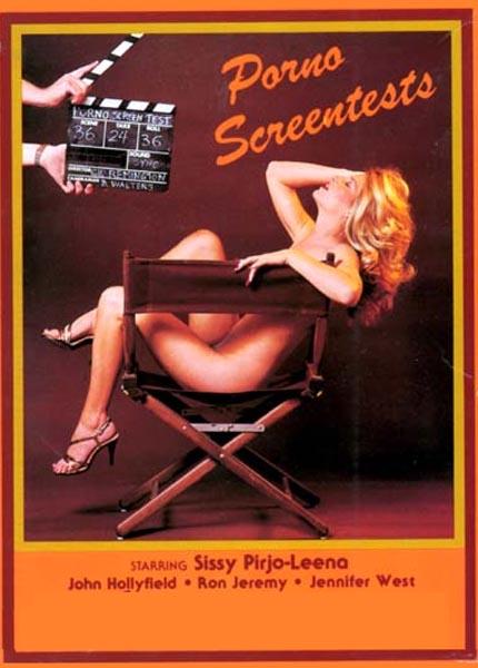 Porno Screentests (1982)