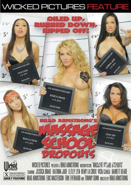 Massage School Dropouts (2015) - Vicki Chase