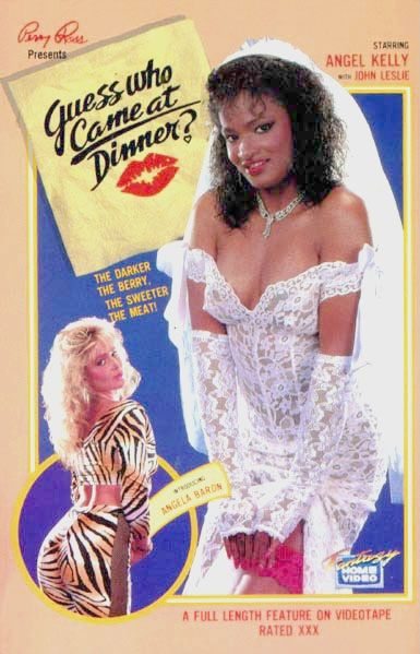 Guess Who Came at Dinner (1987) - Angel Kelly
