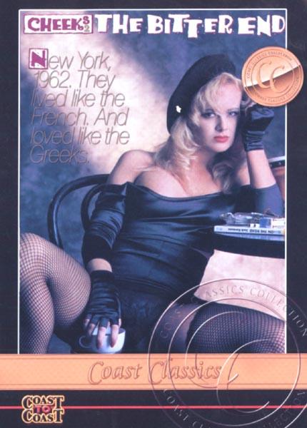 Cheeks 2 - Bitter End (1989) - Rachel Ryan,  Nina DePonca