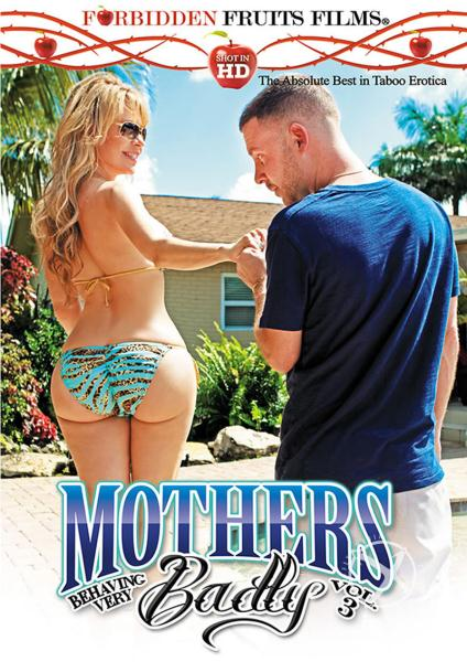 Mothers Behaving Very Badly 3 (2015) - Desi Dalton