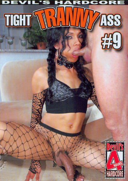 Tight Tranny Ass 9 (2008)