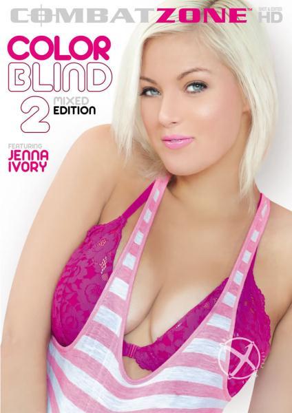 Color Blind 2 (2015) - Jenna Ivory