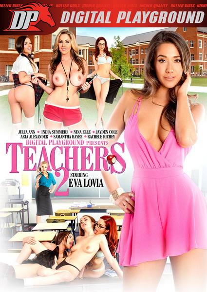 Teachers 2 (2015) - Eva Lovia, India Summer