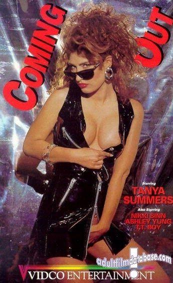 Coming Out (1993) - Nikki Sinn