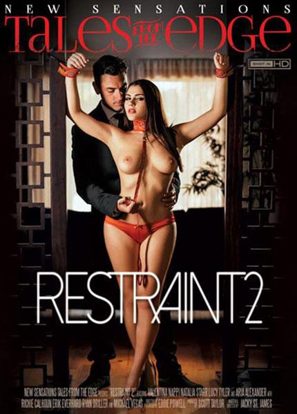 Restraint 2 (2015) - Lucy Tyler, Aria Alexander