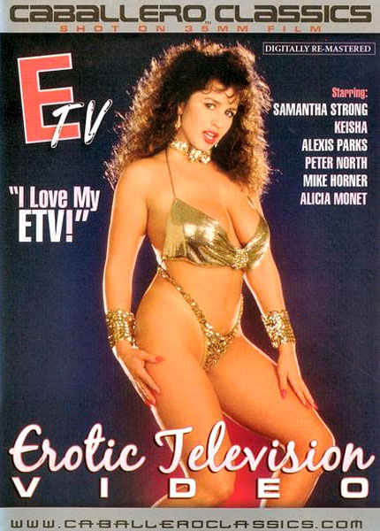 Erotic Television Video (1988) - Keisha,  Alicia Monet