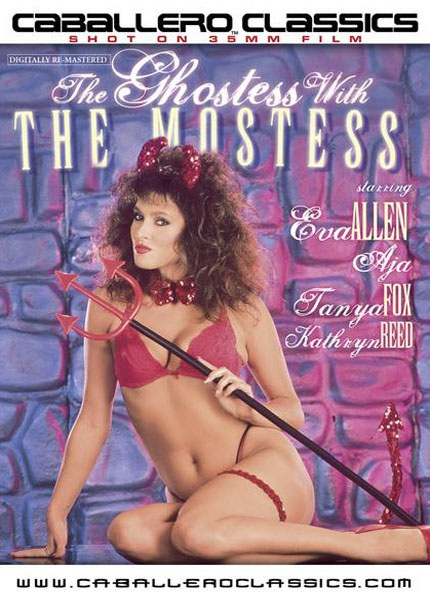 Ghostess with the Mostess (1988) - Tanya Fox,  Aja