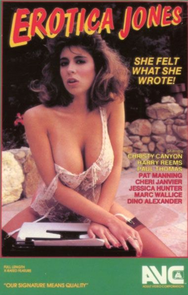 Erotica Jones (1985) - Christy Canyon