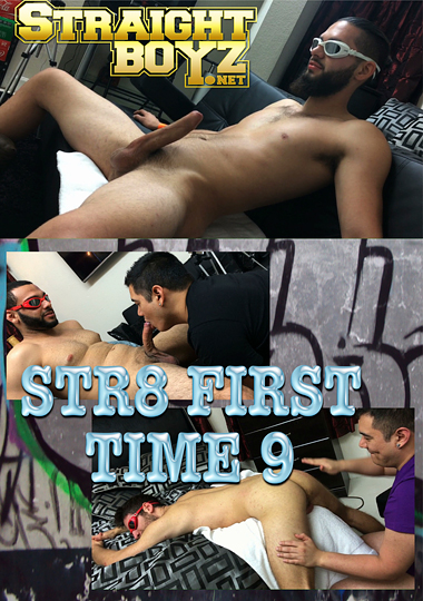Str8 First Time 9 (2015)