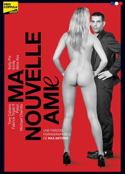 Ma Nouvelle Amie (2016)