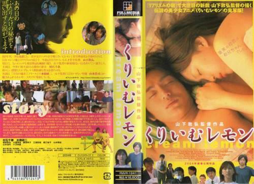 filmi-onlayn-erotika-yaponiya
