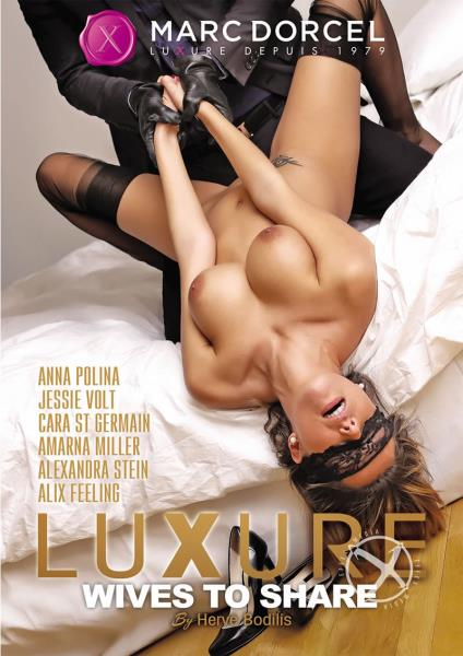 Luxure Wives To Share (2016)