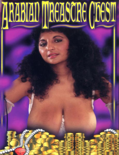 Arabian Treasure Chest (1987) - Melissa Mounds