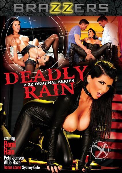 Deadly Rain (2016) - Peta Jensen