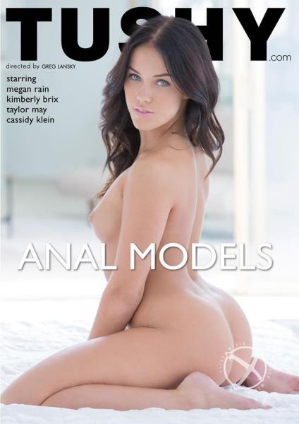 Anal Models (2015) - Cassidy Klien